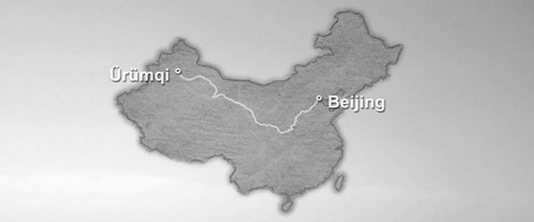 Video: The Longest Way — A Walk Through China