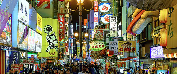 Five Unfrequented Parts of Japan